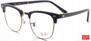 Ray-Ban RB5154 2372 Glasses